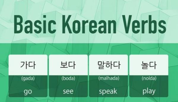 Tiếng Hàn là ngôn ngữ có thể tự học được tại nhà