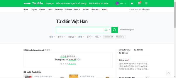Trang web của từ điển Naver